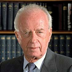 20 Years Later: Reflections on the Assassination of Yitzhak Rabin