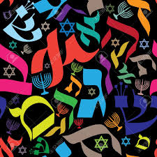 Modern Hebrew Beginners 4 Sunday