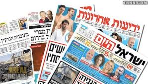 Learn Hebrew Through Israeli Media