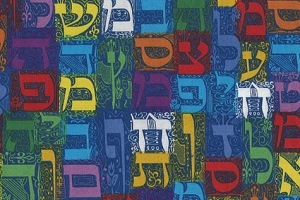 Modern Hebrew Beginners 2
