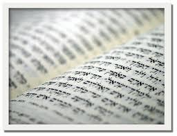 Classical Hebrew Beginner 3