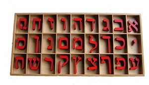 Modern Hebrew Advanced 4
